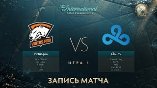 Virtus.pro vs Cloud9, The International 2017, Групповой Этап, Игра 1