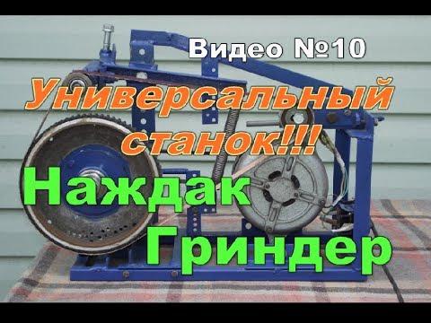 Как сделать квадроцикл своими руками из оки
