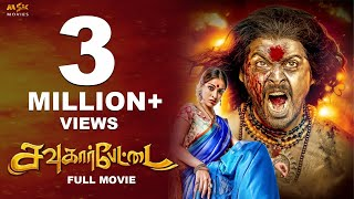 Video #Sowkarpettai Tamil  Horror Comedy Full Movie |  Srikanth | Raai Laxmi MP3, 3GP, MP4, WEBM, AVI, FLV April 2018