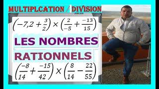 Maths 3ème - Les nombres rationnels Multiplication et Division Exercice 19