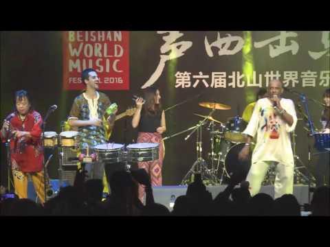 Oja Eh Oja - Beishan World Music Festival, April 2016 China
