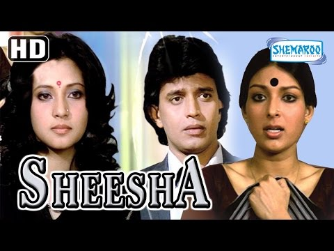 Sheesha {HD} Mithun Chakraborty | Moon Moon Sen | Vijayednra Ghatge Hindi Movie (With Eng Subtitles