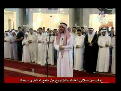 محمد العزاوي في صلاة التراويح ببغداد