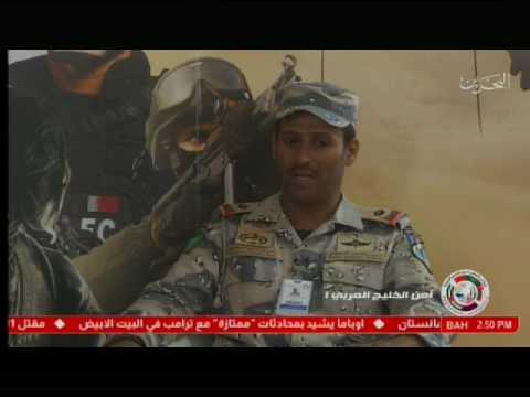 رسالة تمرين أمن الخليج العربي 2016/11/11