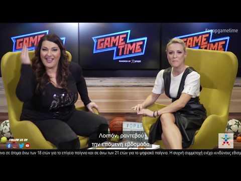 Video - Η Κατερίνα Ζαρίφη παίζει μεγάλη μπάλα στο Game Time του ΟΠΑΠ