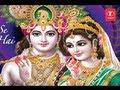 Nitayi Gaur Radhey Shyam by Bhaiya Krishan Das [Full Song] I Ek Shaam Baanke Bihari Ke Naam