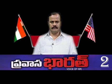 Intensive Household Survey Doubts | Karne Prabhakar Suggestions | Pravasa Bharat : TV5 Part 2