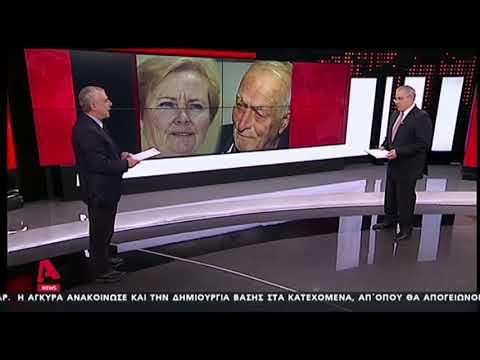 Video - ΕΛΑΣ: Για μια χρυσή αλυσίδα η δολοφονία της 73χρονης στους Αγ. Θεοδώρους