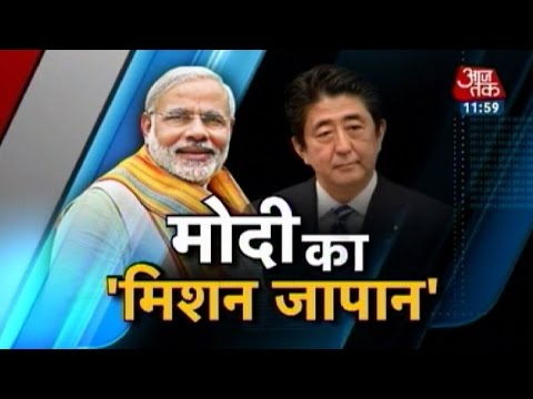 All eyes on PM Modi as he heads for Japan 30 August 2014 01 PM
