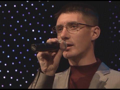 """Николай Егоров, группа Колючая роза """"Сто шагов"""" (2011)"""