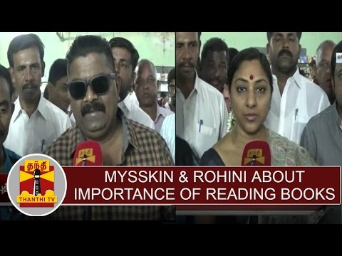 Director-Mysskin-Rohini-about-importance-of-reading-books-Thanthi-TV