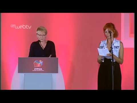 Γκ. Τσίμερ: Η Ελλάδα κράτησε την ελπίδα ζωντανή για την Αριστερά και τη Δημοκρατία στην Ευρώπη
