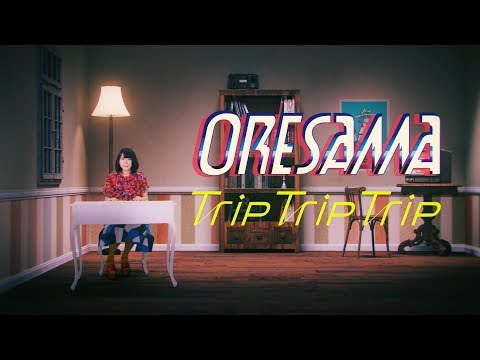 , title : 'ORESAMA / Trip Trip Trip -MUSIC VIDEO-(TVアニメ『魔法陣グルグル』OP主題歌)'