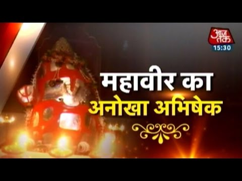 Dharm: Temples where Hanuman is worshipped as Lord Shiva 29 July 2014 04 PM