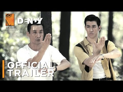 BRUCE LEE, MY BROTHER | Official Australian Trailer