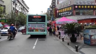 Meishan China  city pictures gallery : Following Bus 11 Meishan China Tour