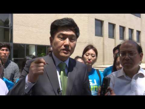 정승진 후보 '불공정 선거 의혹 제기'  7.29.16 KBS America News
