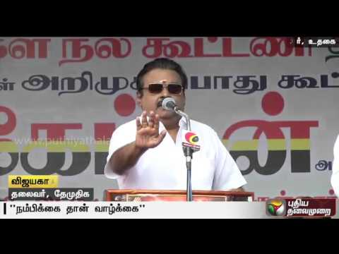 Dont-receive-the-money-for-voting--Vijayakanth-asked-people-during-DMDK-campaign