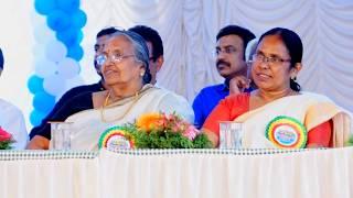 ഇ.കെ.നായനാർ സ്മൃതി സമ്മേളനം-കല്ല്യാശ്ശേരി