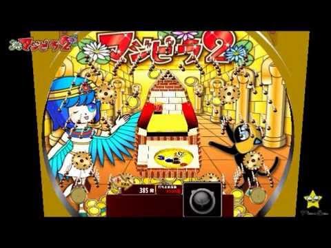 Video of パチンコゲーム3台分!羽根物CRマジピラ2[無料]