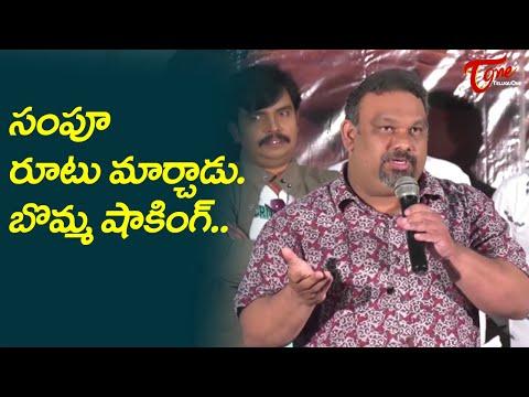 Kathi Mahesh Speech at Bazaar Rowdy Movie Trailer Launch And Press Meet | TeluguOne Cinema