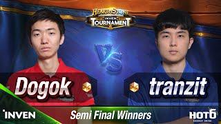 하스스톤 인벤 토너먼트 2016 4강 승자조 Dogok vs tranzit