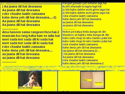 Video Aa ja na dil hai dewana ( Pakistani Album Hawa hawa ) Free karaoke with lyrics by Hawwa - download in MP3, 3GP, MP4, WEBM, AVI, FLV January 2017