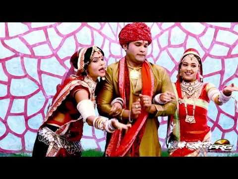 Video Balam Rasiya | SUPERHIT TEJAJI DJ SONG | Best Rajasthani 2016 Song in HD | Must Watch download in MP3, 3GP, MP4, WEBM, AVI, FLV January 2017