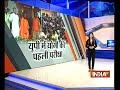 UP CM Yogi offers prayers at Gorakhnath temple in Gorakhpur - Video
