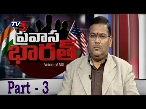 Pravasa Bharat On KCR Ideal Indurstrial policies | Part 3 : TV5 News