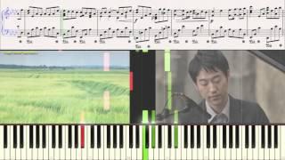 Yiruma - Kiss The Rain (Ноты и для фортепиано) (piano cover)