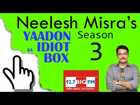 Honeymoon By Fauziya Reyaz- Yaadon Ka IdiotBox With Neelesh Misra Season 3