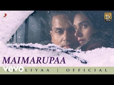 Cheliyaa - Maimarupaa Lyric   AR Rahman, Mani Ratnam   Karthi