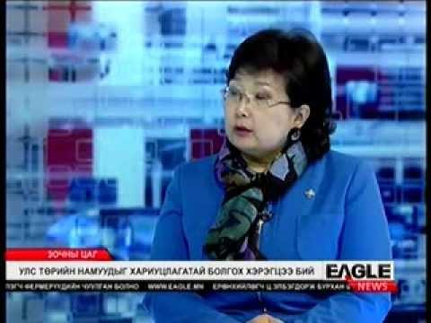 Р.Бурмаа: Сонгуулийн хуулийг хаврын чуулганаар хэлэлцэнэ