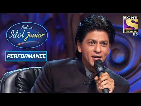 Nirvesh's 'Suraj Hua Maddham' Performance Made Shahrukh Khan Emotional! | Indian Idol Junior