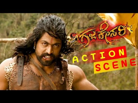 Kannada Scenes | Yash Is Poisoned By His True Friend Kannada Scenes | Gajakessari Kannada Movie