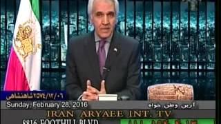 آرین وطن خواه سعید شمیرانی را از تلوزیون اخراج کرد