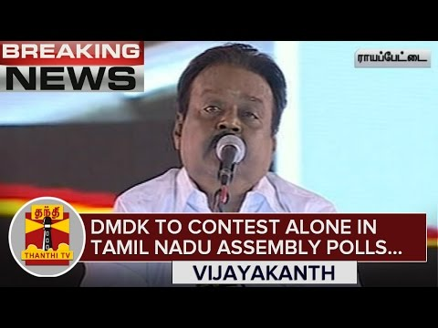 Breaking-News--DMDK-to-Contest-Alone-in-Tamil-Nadu-Assembly-Polls-10-03-2016