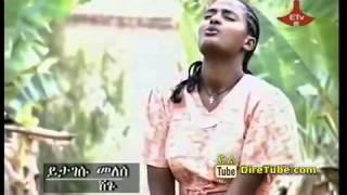 Yitagesu Melese Shego   YouTube