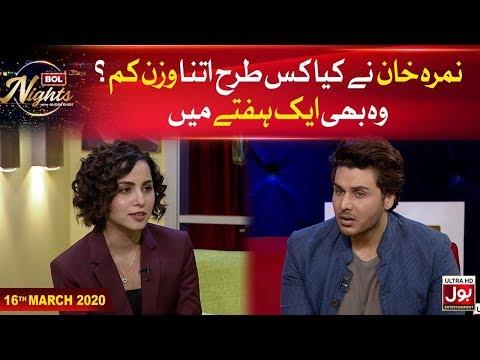 Nimra Khan Ne Kia Kis Tarah Itna Wazan Kam? | BOL Nights With Ahsan Khan