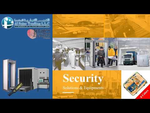 Al Fajer Security Solution & Equipment Division