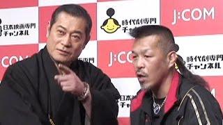 【ゆるコレ】辰吉丈一郎、松平健を前に恐縮しまくり