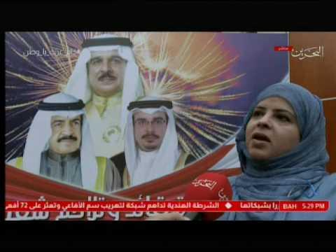 احتفال المنسقية العامة للمحافظات بالعيد الوطني 2016/12/16