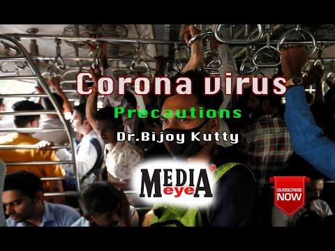 Coronavirus | Dr Bijoy Kutty English Speech