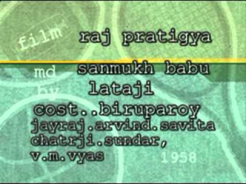 Video film raj pratigya 1958   lataji md sanmukh babu download in MP3, 3GP, MP4, WEBM, AVI, FLV January 2017