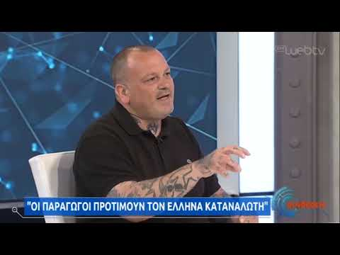 Σκαρμούτσος: «Πρέπει να στηρίξουμε την ελληνική γαστρονομία» | 21/05/2020 | ΕΡΤ