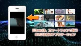 EQneo YouTube video