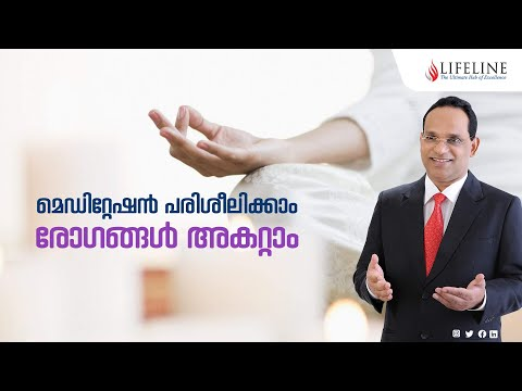 Powers Of Sub Conscious Mind | Dr Pp Vijayan | Lifeline Tv