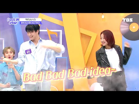 LOONA Yves dancing with idols @ Fact In Star (CRAVITY, Weeekly, ASTRO, Secret Number and more)