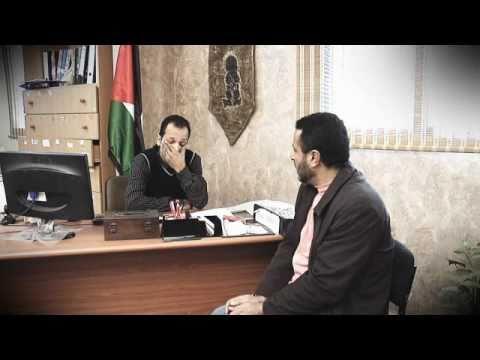 الفيلم الفلسطيني 10 ريختر ....